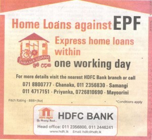 HDFC Bank Home Loan against EPF