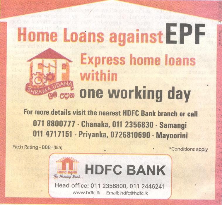 home loan process in hdfc bank