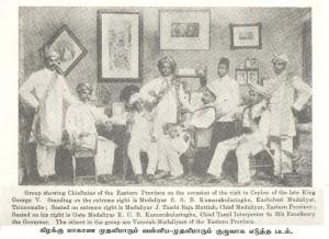 History of Adankappattu (Vanni) Adankappattu Mudaliyars