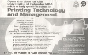 MBA in Printing Technology and Management by University of Colombo