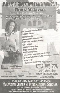 Malaysia Education Exhibition 2011