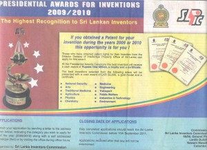 Presidential Awards for Inventions 20092010