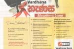 Vardhana Bank Education Loan