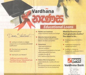 Vardhana Bank Education Loan
