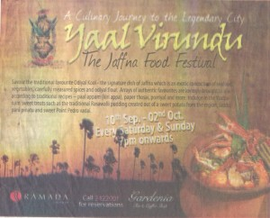 Yaal Virundu (Jaffna Food Festival) @ Ramada Colombo
