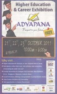 Adyapana 2011 Higher Education & Career Exhibition