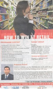 How to Win at Retail – Prasanna Perera