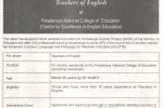 Scholarships for Advanced Course in Language and Pedagogy for teachers of English