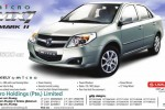 Geely by Micro MX7 Mark II for Rs. 2,175,000.00 all inclusive – updated February 2015