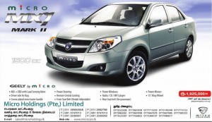 Geely by Micro MX7 Mark II for Rs. 2,190,000.00 (including Vat)