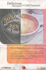 Sampath Bank Credit Card Discounts @ Café Pascucci
