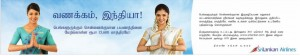 Srilankan Airline New Offer for Chennai and Bangalore