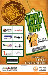 15% Discounts on Clothing & Accessories for Sampath Bank Credit Cardholders