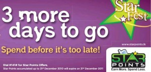 3 days More to Spend your Star Points 2011