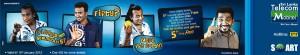 5th Minute Mobitel IDD calls Free Till 15th January 2012