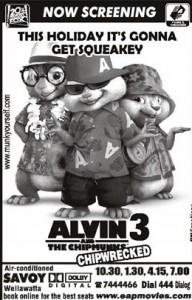 Alvin and the Chipmunks 3 Chipwrecked Now Screening at Savoy Srilanka