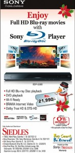 Enjoy HD movies with Sony Blu-ray Player at price of Rs. 21,990.00 only