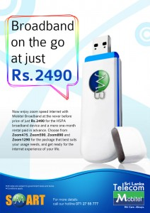 Enjoy Mobital Broadband services just for Rs. 2,490.00