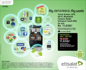 Etisalat introduced ANDROD mobiles In Srilanka
