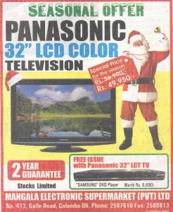"Panasonic 32"" LCD Color TV for Rs. 49,950.00 with Samsung DVD Player and 2 years Guarantee by Mangala Electronic Supermarket"