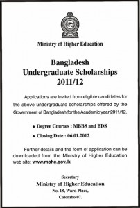 MBBS and BDS Undergraduate Scholarships by Bangladesh for 2012 by Ministry of Higher Education