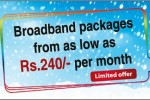 Mobitel Srilanka Broadband Package from Rs. 240.00 per Month for this Christmas