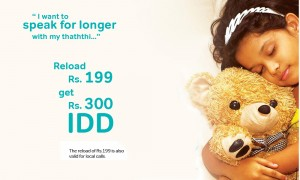 Reload Rs. 199.00 and gets Rs. 300 for IDD Calls by Hutch Srilanka