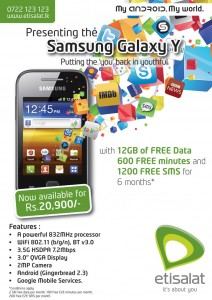 Samsung Galaxy Y for Rs. 20,900.00 from Etisalat Srilanka