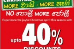 Abans Christmas Sale – up to 40% discount till 31st December 2011