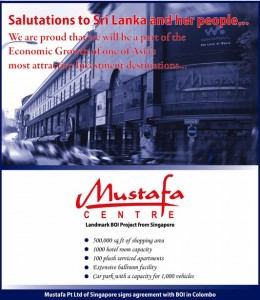 Mustafa Center, Singapore coming to Srilanka