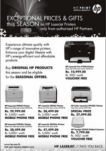 Buy Original HP Products and Enjoy seasonal Offers till 31st December 2011 only