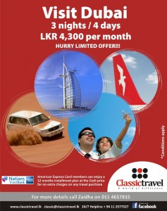 Visit Dubai for 3 Nights and 4 days at LKR 4,300 per Month [12 month installment]