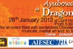 "Ayubowan China ""Dragon Night"" – 28th January 2012 in Colombo"