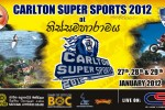 Carlton Super Sports 2012 at Tissamaharama from 27th to 29th January 2012