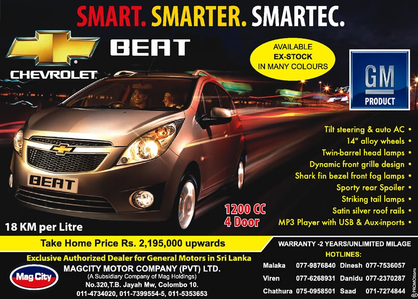 Chevrolet Beat Available In Srilanka For Rs 2 195 000 00 Mag