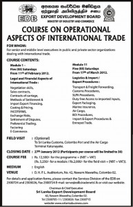 Course on Operational Aspects of International trade by Export development Board