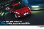 Drive Hyundai Elantra 2011 Now in Srilanka