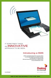E-SMS Introduced by Dialog PLC