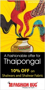 Fashion Bug 10 % OFF for Thaipongal Offer