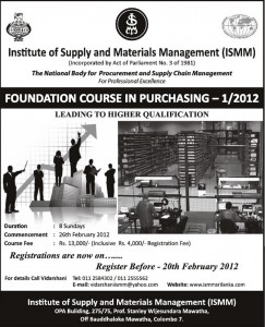 Foundation course in Purchasing 2012 by Institute of Supply & Materials Management (ISMM)