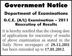 G.C.E. (A/L) Examination 2011 Recorrection of Answer Script closing Date 17th January 2012