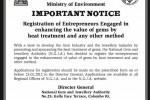 Gems Heat Treatment Registration for Entrepreneurs