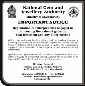 Gems Heat Treatment Registration for Entrepreneurs