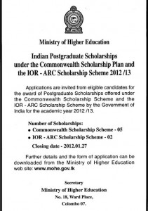Indian Postgraduate Scholarships 2012 2013 for Srilankan Students
