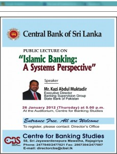 Islamic Banking A Systems Perspective - Free Public Lecture on 26th January 2012