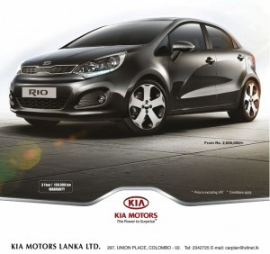 KIA RIO Price from Rs. 2,650,000.00 in Srilanka