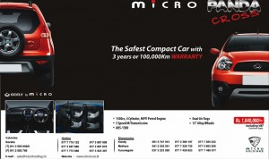Micro PANDA Cross for Rs. 1,840,000.00