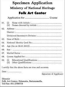 Model Application form
