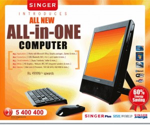 Singer All in One Computer - Price Rs. 49,999.00 Upwards