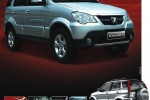 Zotye Nomad II for Rs. 2,350,000 with VAT
